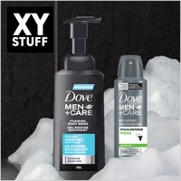 New XY Stuff Club Offer / Nouvelle offre du Club XY Stuff : Dove Men+Care Personal Care
