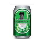 Hoghneken beer